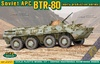 1:72 Soviet APC BTR-80 (Early Production Series)