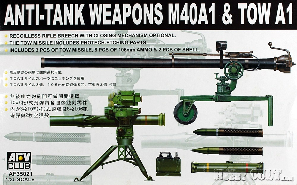 1:35 Anti-Tank Weapons M40A1 & TOW A1