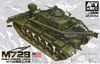1:35 U.S. Combat Engineer Vehicle M728 (Pre-Order)