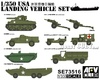 1:350 U.S. WWII Landing Vehicle Set (Pre-Order)