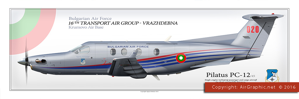Pilatus PC-12 Bulgarian Air Force (Poster 100x33 cm)