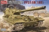 1:35 British Tank Destroyer FV 215B (183mm Gun) (Pre-Order)