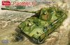 1:35 German Panther II (Prototype Design Plan) (Pre-Order)
