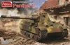 1:35 Panther II w/2 Types Turrets & Barrels (2 in 1) (Pre-Order)