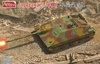 1:35 German Tank Destroyer Jagdpanzer 38(D) (Pre-Order)