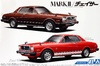 1:24 Toyota MX41 Mark II / Chaser 1979 (2 in 1)