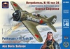 1:48 Russian Fighter Polikarpov I-16 Type 24 (Boris Safonov)
