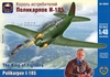 1:48 Russian Fighter Polikarpov I-185
