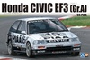 1:24 Honda Civic EF3 Group A PIAA 1989 (Pre-Order)