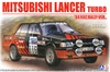 1:24 Mitsubishi Lancer Turbo RAC Rally 1984 (Pre-Order)