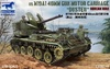 1:35 M19A1 40mm Gun Motor Carriage 'Duster' (Pre-Order)