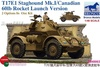 1:48 T17E1 Staghound Mk.I/601b RL Version (2 in 1) (Pre-Order)