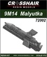 1:72 Anti-Tank Guided Missile 9М14 Malyutka (AT-3 Sagger)