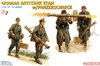 1:35 German Anti-Tank Team w/Panzerschreck (Gen2 Figures)