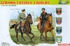 1:35 German Cossack Cavalry (Premium Edition)