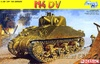 1:35 M4 Sherman DV 'Direct Vision' (Smart Kit)