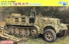 1:35 Sd.Kfz.7 8(t) Typ HL m 11, 1943 Production (Smart Kit)