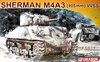 1:72 U.S. Sherman M4A3 (105mm) VVSS