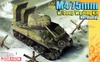 1:72 Sherman M4 75mm w/Deep Wading Kit (Normandy)
