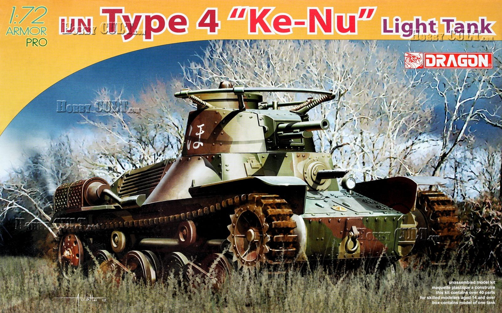 1:72 IJN Type 4 'Ke-Nu' Light Tank