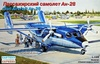 1:144 Antonov An-28 Region Avia Airlines