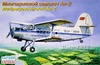 1:144 Russian Multipurpose Aircraft Antonov An-2 Aeroflot