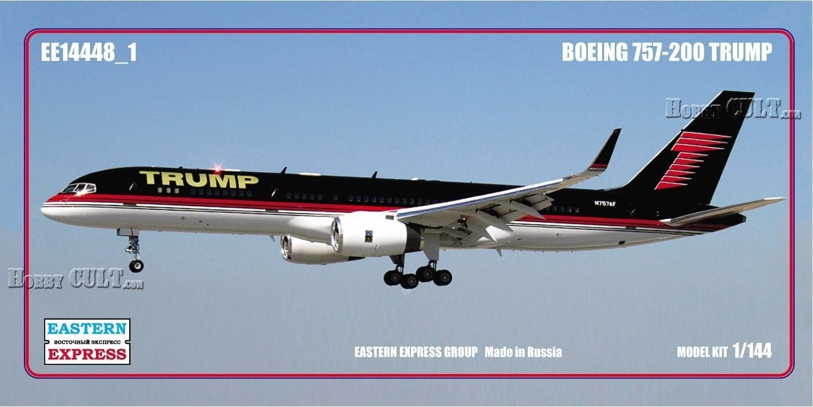 1:144 Boeing 757-200 Trump (Limited Edition)
