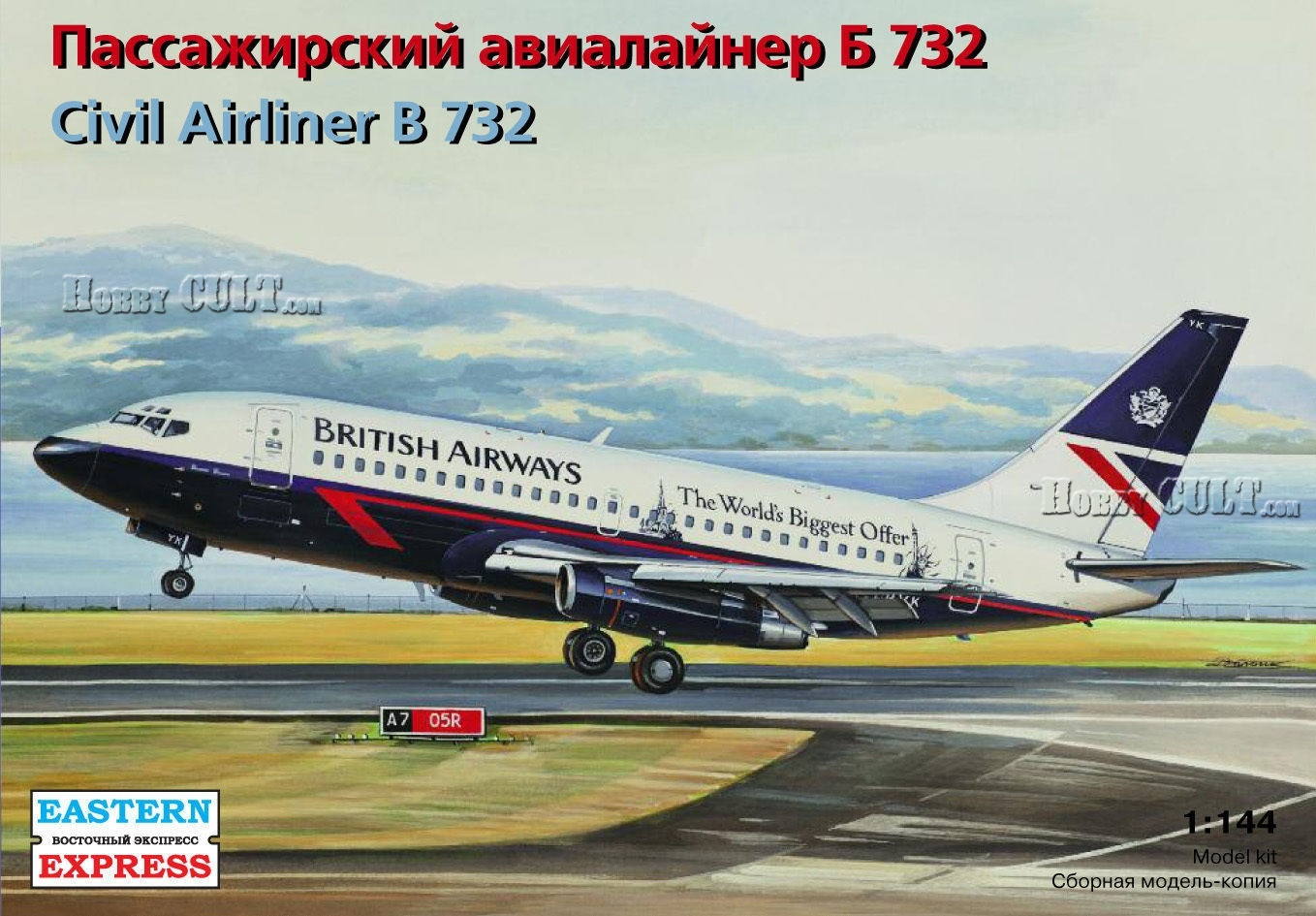 1:144 Boeing 737-200 British Airways