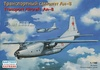 1:144 Soviet Military Transport Aircraft Antonov An-8 'Camp'