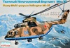1:144 Russian Heavy Multi-Purpose Helicopter Mil Mi-26 'Halo'