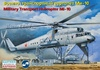 1:144 Soviet Military Transport Helicopter Mil Mi-10 'Harke'