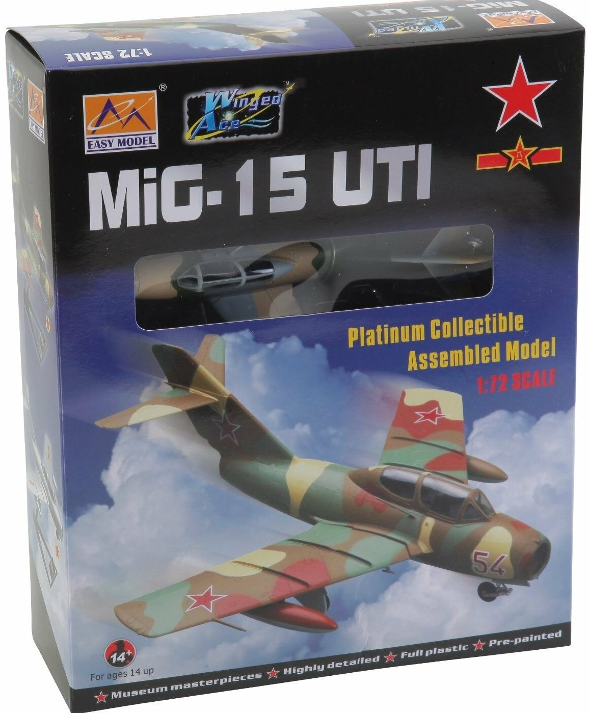1:72 MiG-15 UTI 'Fagot', Polish Air Force