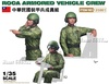 1:35 ROCA Armored Vehicle Crew (4 Figures) (Pre-Order)