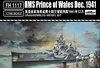 1:700 HMS Prince of Wales 1941 (Standard Edition) (Pre-Order)