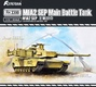 1:72 U.S. M1A2 Abrams SEP Main Battle Tank (Pre-Order)