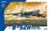 1:144 Boeing B-52H Stratofortress Strategic Bomber (Pre-Order)