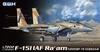 1:72 Israeli Air Force F-15I Ra'am (Pre-Order)