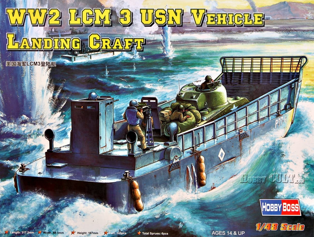 1:48 U.S.N. Vehicle Landing Craft LCM-3