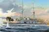 1:350 HMS Lord Nelson (Pre-Order)