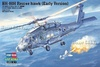 1:72 Sikorsky HH-60H Rescue Hawk (Early Version)