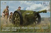 1:35 French 75mm Field Gun Mle 1897 - Mod.1938 (Pre-Order)