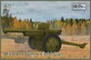1:35 French 75mm Field Gun Mle 1897 (Pre-Order)