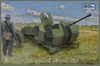 1:72 German AA Gun Flak 38 w/Trailer (2 kits) (Pre-Order)