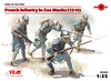 1:35 WWI French Infantry in Gas Masks, 1916 (Pre-Order)