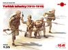 1:35 WWI Turkish Infantry 1915-1918 (Pre-Order)