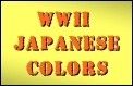 Acrylic - WWII Japanese Colors