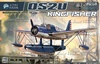 1:32 Vought OS2U Kingfisher (Pre-Order)