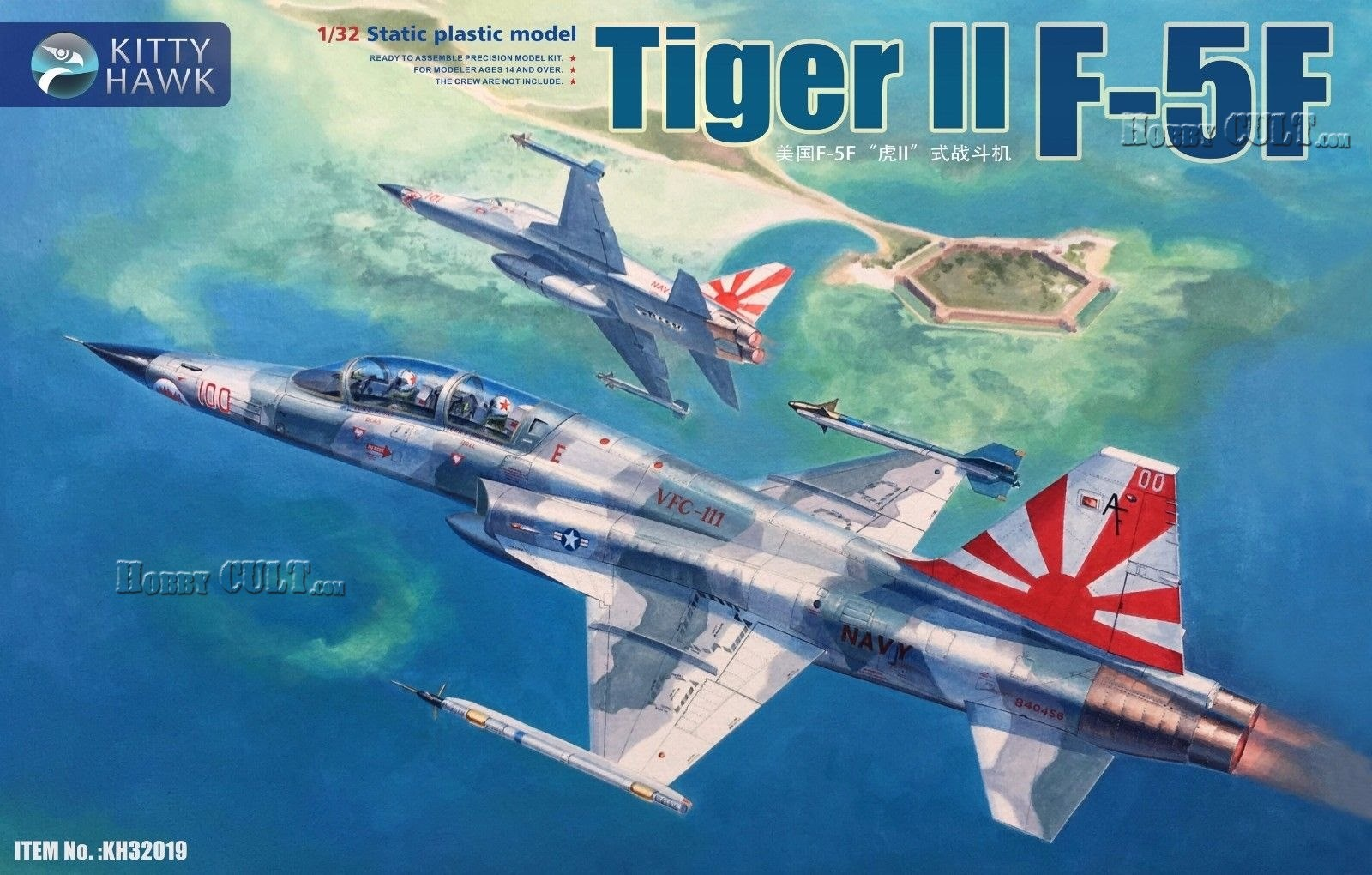 1:32 Northrop F-5F Tiger II Fighter (Pre-Order)