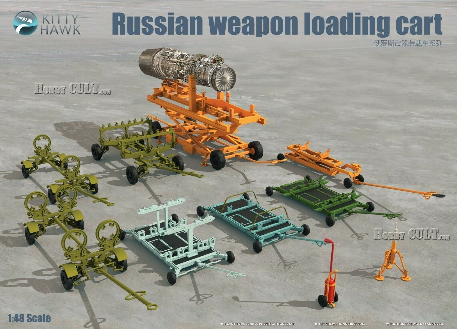 1:48 Russian Weapon Loading Cart (Pre-Order)