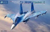 1:48 Sukhoi Su-30SM Flanker-H w/Resin Thrust Nozzles (Pre-Order)
